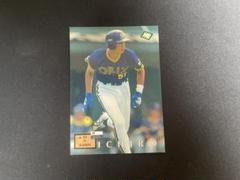 "Thumbnail of ""イチロー選手のレギュラー2年目のプロ野球カードです。"""
