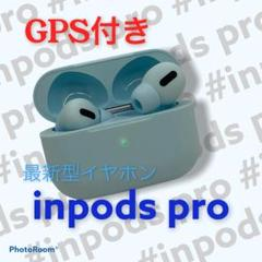 """Thumbnail of """"inpods pro ワイヤレスイヤホン タッチ式 プレゼント ブルー '"""""""