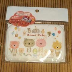 """Thumbnail of """"Anano cafe/アナノカフェ★ウェットティッシュ*フラップ★ビタット★新品"""""""