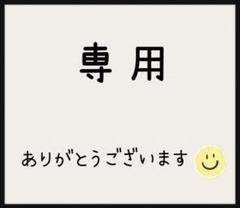 "Thumbnail of ""値下げ バリュー 20本‼️  歯科医院専売大人用歯ブラシ"""