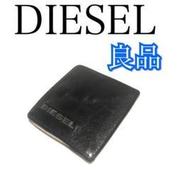 """Thumbnail of """"【良品】ディーゼル DIESEL レザー コインケース 黒 ブラック"""""""
