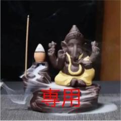 "Thumbnail of ""ガネーシャお香"""