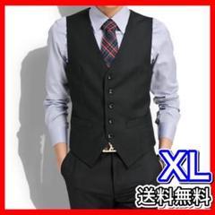 """Thumbnail of """"【高品質】スーツ ベスト メンズ フォーマル  XL  黒"""""""