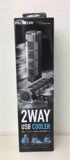 """Thumbnail of """"4 i31 エレコム USB扇風機 縦置き横置き可 PCタブレット冷却"""""""