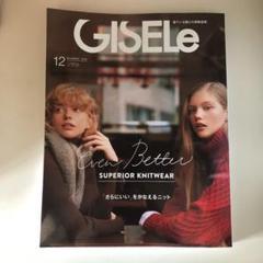 """Thumbnail of """"GISELe december 2019"""""""