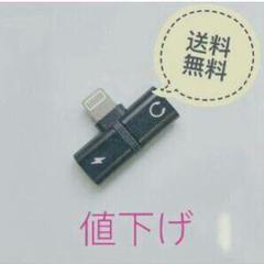 """Thumbnail of """"Phone イヤホン 変換アダプタ 2in1 ライトニング ブラックFi5"""""""