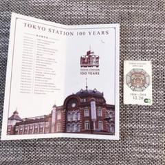 【限定品】東京駅開業100周年記念Suica