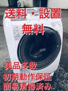 "Thumbnail of ""♦️EJ403番 HITACHI ドラム式電気洗濯乾燥機 【2011年製】"""