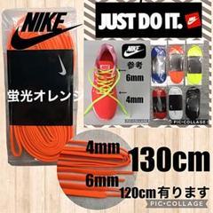 """Thumbnail of """"橙色 NIKE靴紐 サッカースパイク ランニングシューズ マラソンシューズ 陸上"""""""