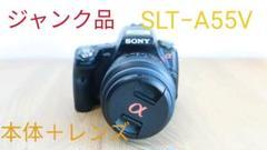 "Thumbnail of ""SONY SLT−A55V + DT 18-55mm F3.5-5.6 SAM"""