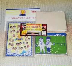 """Thumbnail of """"キリンビバレッジ × 吉本 DVD & スペシャル配信ライブ チケット 1枚 ②"""""""