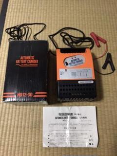 "Thumbnail of ""ハーレー純正 バッテリー充電器 トリクル充電 HD12-30"""