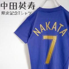 """Thumbnail of """"【新品・限定品】NIKE 00s 旧タグ 中田英寿 記念Tシャツ ジュニア150"""""""