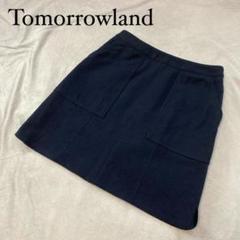 """Thumbnail of """"☆美品 Tomorrowland スカート ウール ネイビー Sサイズ"""""""