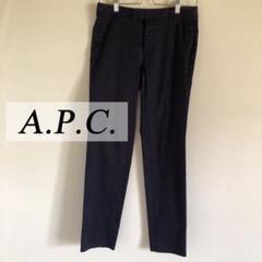 "Thumbnail of ""A.P.C. アーペーセー ネイビー コットン チノパン S 紺"""