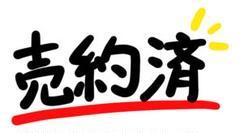"Thumbnail of ""Firebox Nano Stove Ti XケースSet ★新品送料込★"""
