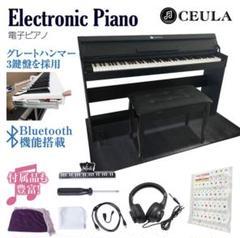 "Thumbnail of ""電子ピアノ 防音マット 88鍵 グレードハンマーアクション 128音ポリフォニー"""