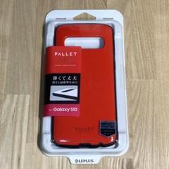 "Thumbnail of ""Galaxy S10 耐衝撃 ケース レッド スマホケース PALLET AIR"""