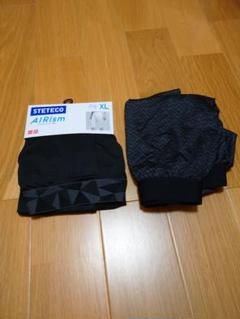 """Thumbnail of """"ユニクロ エアリズム ステテコ XL 2枚"""""""