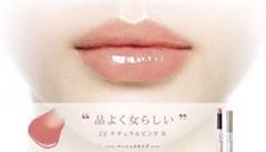 """Thumbnail of """"オペラ シアーリップカラー N22 ナチュラルピンク 新品 未使用"""""""