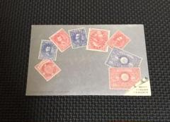 """Thumbnail of """"大日本帝国時代の絵ハガキ(切手は総て印刷です)"""""""