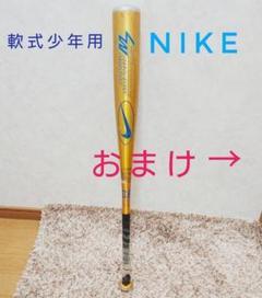 "Thumbnail of ""NIKE(軟式少年用・松井稼頭央モデル)"""