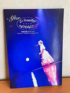 "Thumbnail of ""伊波杏樹 Le merveilleux VOYAGE ブックレット"""