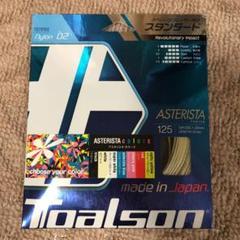 "Thumbnail of ""Toalson ASTERISTA 125"""