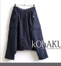 "Thumbnail of ""オシャレウォーカー  パンツ kohaku"""