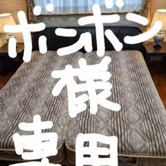 "Thumbnail of ""シモンズ クイーンサイズ ベッド&マットレス"""