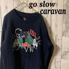 """Thumbnail of """"go slow caravan デザイン スウェット ビックイラスト"""""""