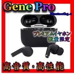 """Thumbnail of """"Gene Pro 黒 ワイヤレスイヤホン 高性能☆Bluetooth5.0"""""""