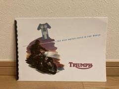 """Thumbnail of """"トライアンフ 1953年式 カタログコピー"""""""