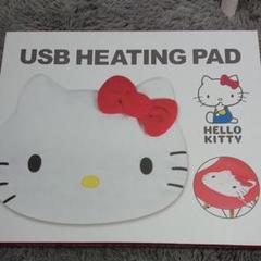 "Thumbnail of ""値下げ!キティちゃん!USB HEATING PAD♪"""