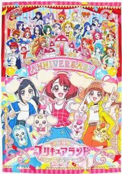 """Thumbnail of """"プリキュアランド 1stAnniversary 布ポスター"""""""