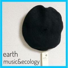 "Thumbnail of ""新品!earth music&ecology ベレー帽 ブラック レディース"""