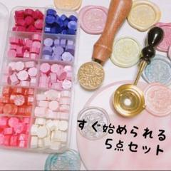 "Thumbnail of ""シーリングスタンプ ⭐︎選べる5点 スターターセット⭐︎"""