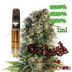 """Thumbnail of """"CBDリキッド CBN OG kush 286"""""""