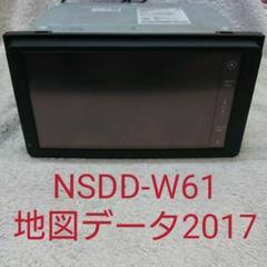 "Thumbnail of ""トヨタ 純正 カー ナビ NSDD-W61 Bluetooth  地図2017年"""