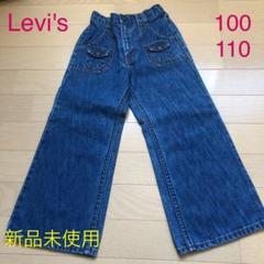 "Thumbnail of ""デニム ジーンズ 100 110 リーバイス Levi's"""