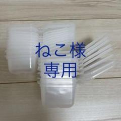 "Thumbnail of ""離乳食 小分けパック 冷凍保存容器"""