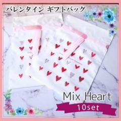 "Thumbnail of ""バレンタイン ギフトバッグ MixHeart 10set"""