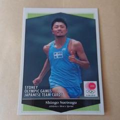 "Thumbnail of ""UPPER DECK 2000 シドニーオリンピック 陸上 末續慎吾 カード"""