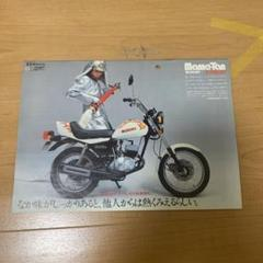 "Thumbnail of ""スズキ フラッシュ 1978年 gs400 マメタン gs550 gs750"""