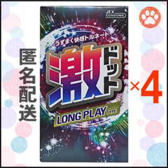 """Thumbnail of """"●激ドット コンドーム 8個入り×4箱(ロングプレイタイプ)"""""""