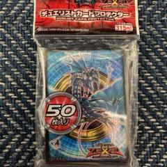 "Thumbnail of ""遊戯王 スリーブ 『No.17 リバイスドラゴン』 50枚"""