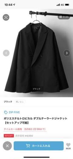 "Thumbnail of ""ZIPFIVE ポリエステルトロピカル ダブルテーラードジャケット"""