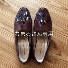 "Thumbnail of ""ローファー"""