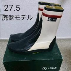 "Thumbnail of ""エーグル 長靴 マリンシューズ"""