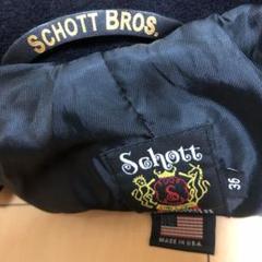 "Thumbnail of ""Schott ショット ワンスタースタッズウールジップピーコート ライダース"""